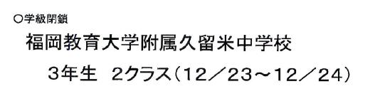 スクリーンショット 2019-12-23 17.03.24.png